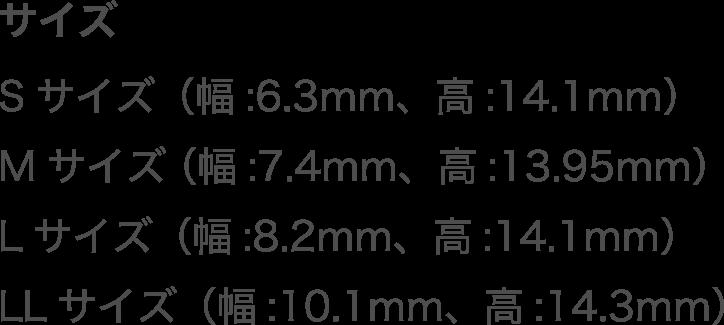 sp幌 サイズ